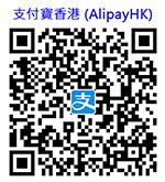 qr-code-alipayhk.png